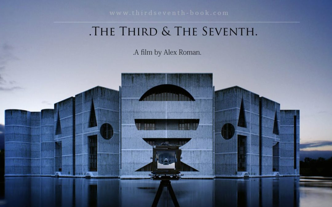 Inspiration: The Third & The Seventh